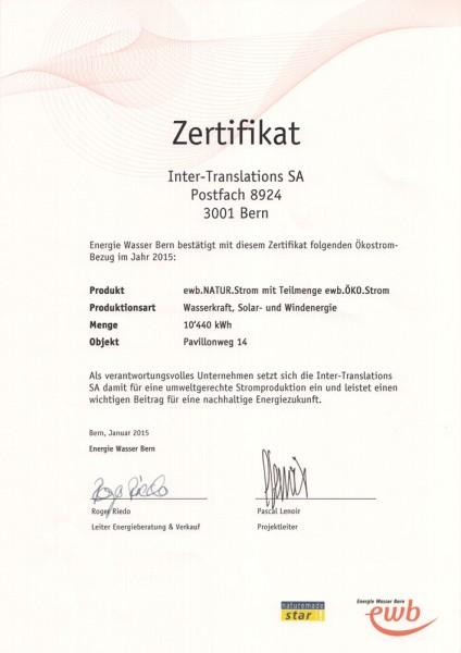 Zertifikat EWB